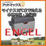 エンゲル冷蔵庫 冷凍庫 MD14F ENGEL 車載用 md14f 澤藤電機{MD14F[40]}