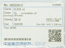 0.332ctG,SI2,GOOD&ダイヤ0.034ct(3ピース)PT製ダイヤモンドペンダント