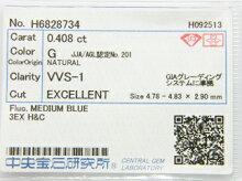 0.408ctG,VVS1,トリプルEXCELLENT,H&C(ハート&キューピット)ダイヤモンドルース