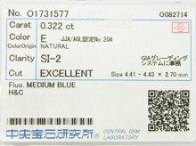 0.322ctE,SI2,EXCELLENT,H&C(ハート&キューピット)ダイヤモンドルース