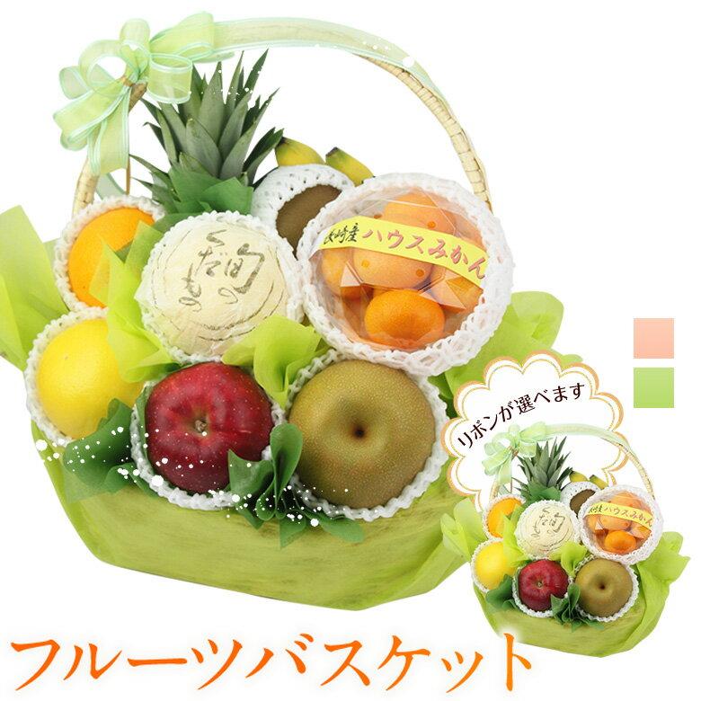フルーツ・果物, セット・詰め合わせ