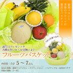 フルーツバスケット6000円