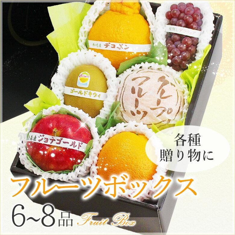 季節のフルーツボックス 5〜7品