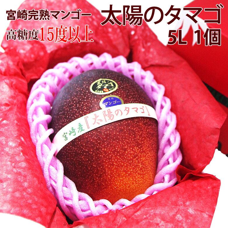 フルーツ・果物, マンゴー  ()(5L 650g 15