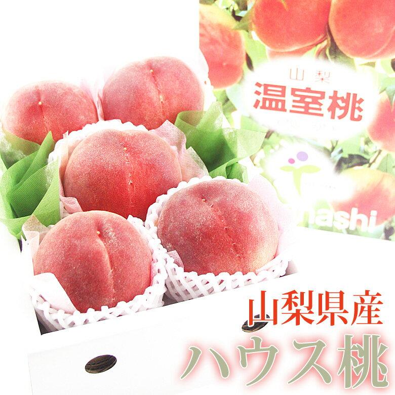 フルーツ・果物, 桃 ()56 Peach