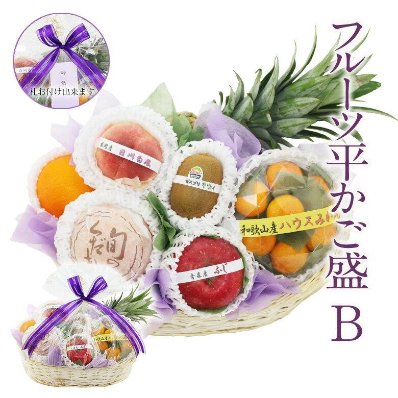 フルーツ・果物, セット・詰め合わせ  B