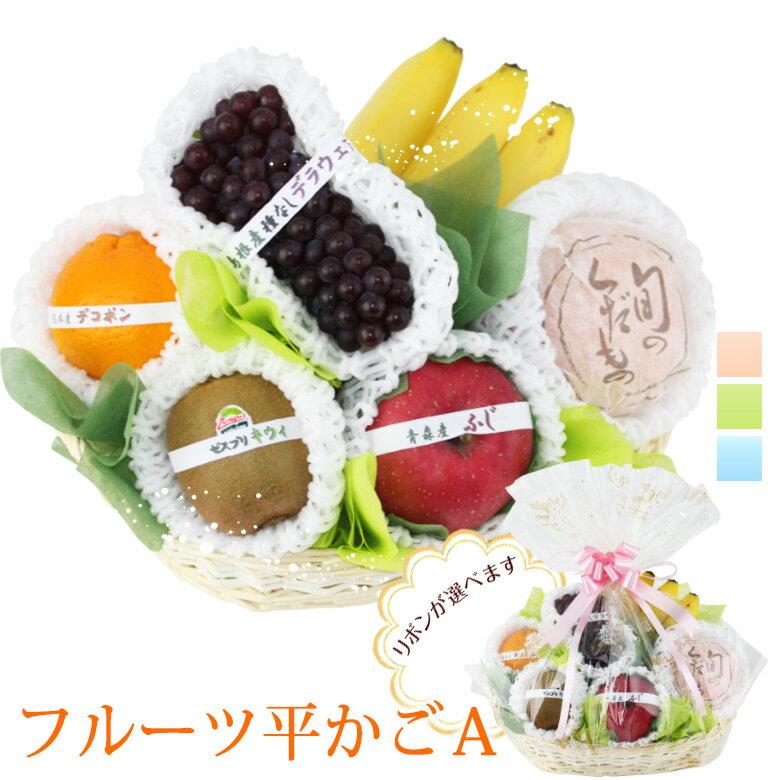 フルーツ・果物, セット・詰め合わせ  A
