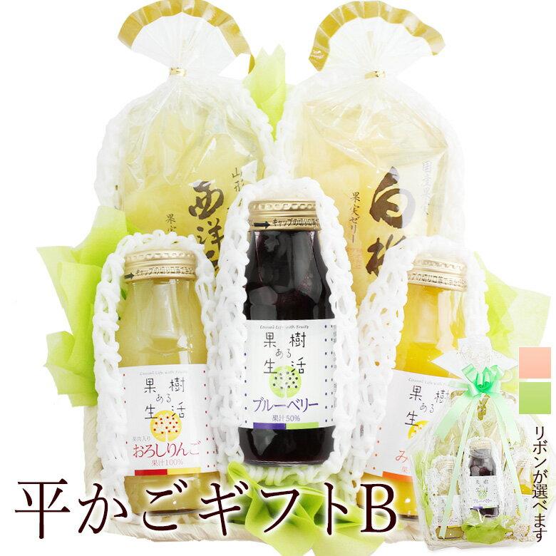 水・ソフトドリンク, 野菜・果実飲料 B