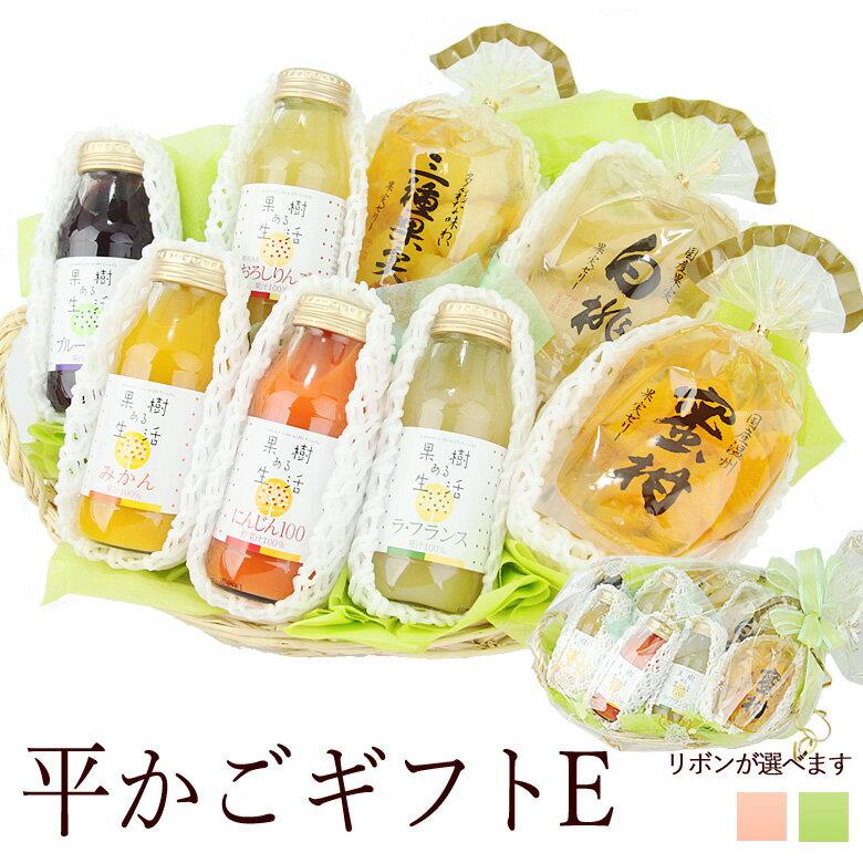 水・ソフトドリンク, 野菜・果実飲料  E