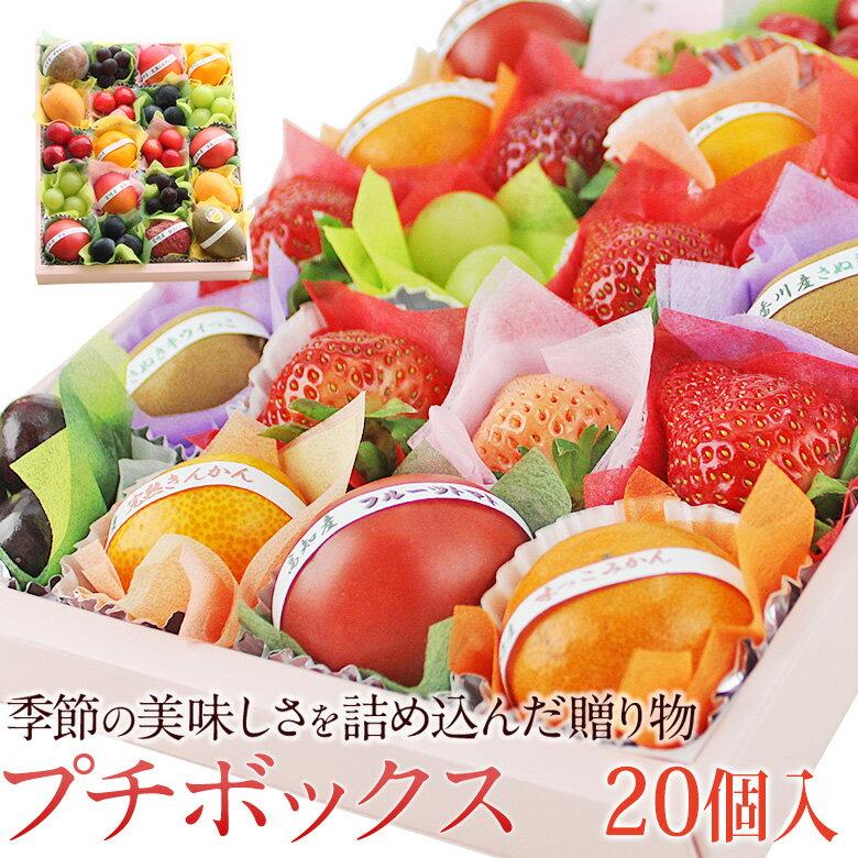 フルーツ・果物, セット・詰め合わせ 811520
