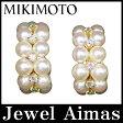 【MIKIMOTO】 ミキモト パール 真珠 4.6mm-5.4mm ダイヤモンド 10P イヤリング K18YG 【中古】