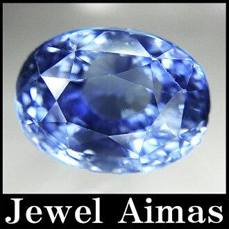 斯里蘭卡產生非加熱薩菲爾露絲 9.586 ct 藍寶石藍寶石露絲斯里蘭卡藍寶石 < 頭髮/無加熱/採暖 >