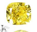 ファンシービビッドイエローダイヤモンド 0.174ct FANCY VIVID YELLOW I-1 クッションシェイプカット <中央宝石研究所ソーティング付>【ルース】RZG.K