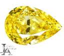 ファンシービビッドイエローダイヤモンド 0.173ct FANCY VIVID YELLOW SI-2 ペアシェイプカット<中央宝石研究所ソーティング付>【ルース】RZL.K