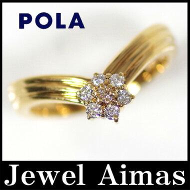 【POLA】ポーラダイヤモンド0.14ct0.218ctフラワーモチーフお花750YGリング11号【】