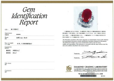 【ジュエリー】赤珊瑚赤サンゴ赤さんご11mmダイヤモンド0.23ctリング12号PT900【】