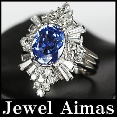 【ジュエリー】スリランカ産非加熱サファイア4.288ctダイヤモンド1.71ctリングPT90012号<ノーヒート/noheating>ブルーサファイア【】