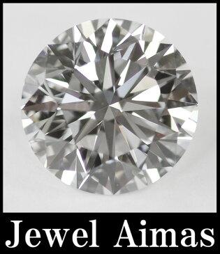 【ジュエリー】 ダイヤモンド ルース 3.02ct VS1(VS-1) VERYGOOD(ベリーグッド) H <GIA鑑別> ダイヤルース (3ct/3.0ct)【ケース付】【中古】
