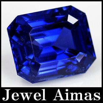 錫蘭在不加熱藍寶石皇家藍 7.88 ct 鑽石鬆散皇家藍松 GRS 報告 < / 沒有暖氣的頭髮︰ 沒有跡象表明熱處理 (沒有暖氣) 免費燒皇家藍寶石裸石
