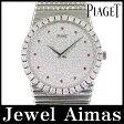 【PIAGET】ピアジェ ダイヤベゼル ルビー12P 全面ダイヤ 文字盤 K18 WG ホワイトゴールド ダイヤモンド 金無垢 メンズ 自動巻き【中古】【腕時計】