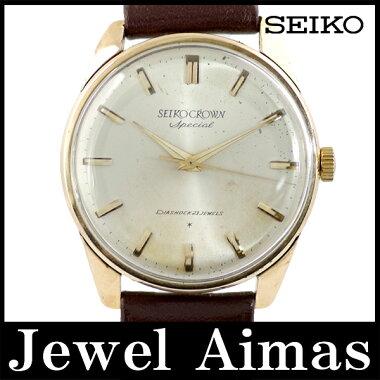 【SEIKO】セイコークラウンスペシャルアンティークシルバー文字盤YGFメンズ手巻き【】【腕時計】
