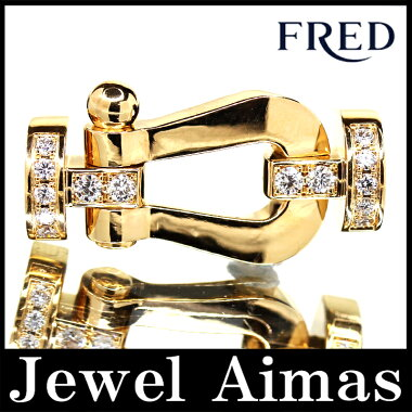 【FRED】フレッドフォース10FORCE10ハーフダイヤモンドダイヤバックルブレスレット750YGイエローゴールド【】ZPY
