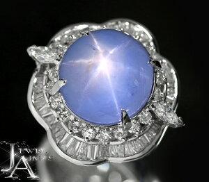 スリランカ産 ブルースターサファイア 15.44ct ダイヤモンド 2.32ct リング 11.5号 PT900 プラチナ 非加熱サファイア Sri Lanka <ノーヒート/no heating><AIGS鑑別書>【新品仕上げ済】【ジュエリー】MEB