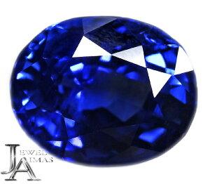 スリランカ産 ロイヤルブルー ブルーサファイア 7.35ct ルース 裸石 Royal Blue Sri Lanka 8ctアップ<GRS鑑別書付>【ジュエリー】RZL.N