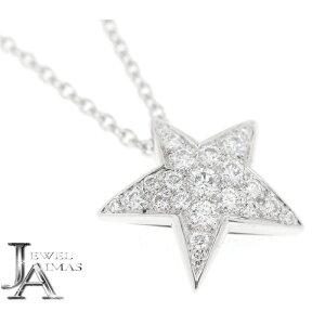 [OFERTA 10% de descuento!] [CHANEL] Chanel Comet Diamond 22P Collar de cadena exterior K18WG Oro blanco [Usado] MER
