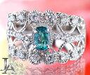 グランディディエライト 0.435ct ダイヤモンド 0.4...