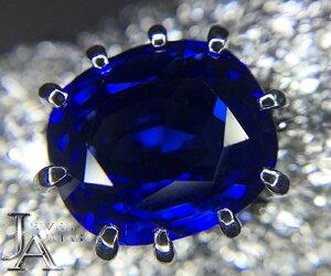 【ジュエリー】スリランカ産 サファイア 5.32ct ダイヤモンド 6.1ct ロイヤルブルー リング 13号 PT900 Sri Lanka Royal Blue Vivid Blue GRS【中古】