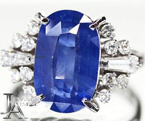 【ジュエリー】スリランカ産 非加熱サファイア ブルーサファイア 6.44ct ダイヤモンド 0.54ct リング 12号 PT900 <ノーヒート/no heating/unheated> Sri Lanka AIGS【中古】ZPG