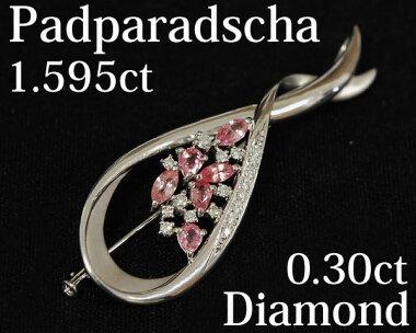 【新品】一粒天然ダイヤネックレス0.523ctPt900K18WGI-1クラス