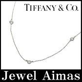 【Tiffany&Co.】ティファニー バイザヤード ダイヤ ダイヤモンド 3P エルサ・ペレッティ ネックレス PT950 プラチナ【中古】