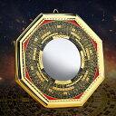 鏡 八角鏡 八卦鏡 【凸面鏡or凹面鏡】 八角形 玄関 風水 置物 壁……
