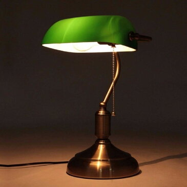 バンカーズランプ グリーン スタンドライト スタンドランプ デスクランプ テーブルランプ ベッドランプ ベッドサイドランプ テーブルライト ベッドライト ベッドサイドライト インテリアライト インテリア照明 机 プレゼント 緑 おしゃれ レトロ モダン プレゼント 贈り物