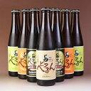 松江地ビール ビアへるん 300ml 7本 セット 島根県松...
