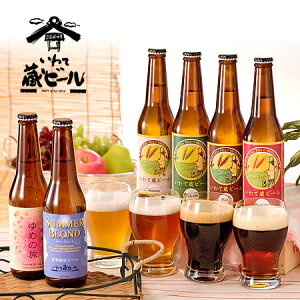 ロイヤルガストロ 日本初・モンドセレクション金賞受賞のビール入り!ご当地ビール飲み比べセ...
