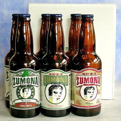 ロイヤルガストロ 東北・岩手から直送!国産ホップの本格地ビールをお届け!遠野麦酒 ZUMONAビ...