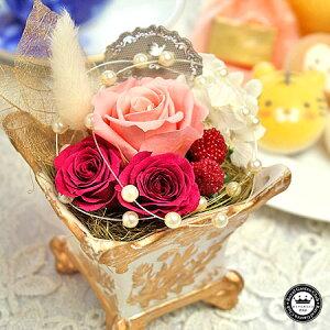 [ロイヤルガストロ] 豪華フラワーとスイーツセットをお届け。魔法のお花プリザと焼き菓子お絵...