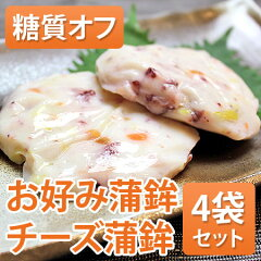 ロイヤルガストロ 糖質カットの食生活に、新しい味をお届けいたします。京かまぼこ はま一 ...