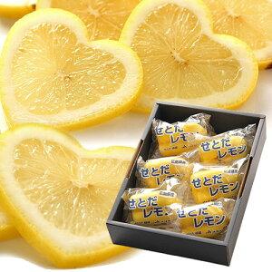 [ロイヤルガストロ] かわいいと大絶賛。ハートマークの国産レモン登場!ハートレモン 6玉 広島...