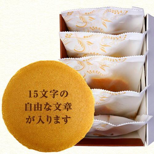 オリジナルどら焼き(5個入り)