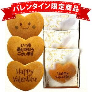 バレンタイン チョコレート バレンタインデー プレゼント ハッピー メッセージ