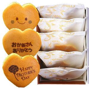 母の日 ギフト スイーツ おかあさん ありがとう ハート どら焼き 5個 箱入り   かわいい どらやき お菓子 和菓子...
