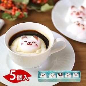 Latte(ラテ) マシュマロ 5個入(ラテマシュマロ バレンタイン かわいい 職場 義理 会…