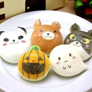 ハロウィンお絵かきマカロン動物っこ(おばけ・かぼちゃ・クマ・パンダ・ネコ)計5個入りお菓子東京都