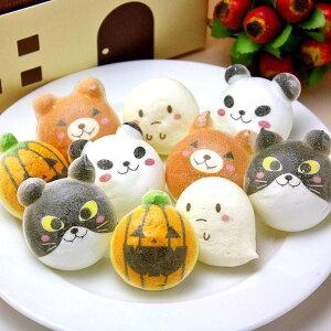 ハロウィンお絵かきマカロン動物っこ(おばけ・かぼちゃ・クマ・パンダ・ネコ)計10個入りお菓子東京都