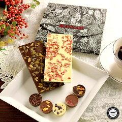 スペインのアートな板チョコ・一口チョコを詰め合わせ。タブレット&一口チョコセット BLANXART(...