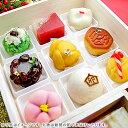 和菓子 宝箱 (丑年)皇室献上菓匠 山梨県三省堂